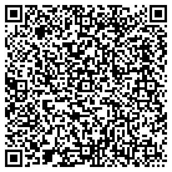 QR-код с контактной информацией организации ДЕТСКИЙ САД № 782