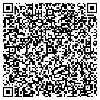 QR-код с контактной информацией организации ДЕТСКИЙ САД № 1647