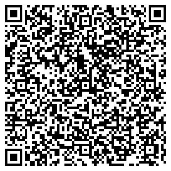 QR-код с контактной информацией организации ДЕТСКИЙ САД № 1989