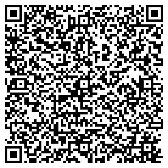QR-код с контактной информацией организации Roshel