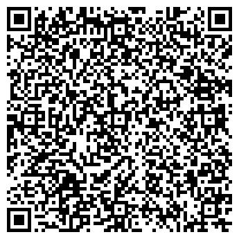 QR-код с контактной информацией организации ООО Вэлс
