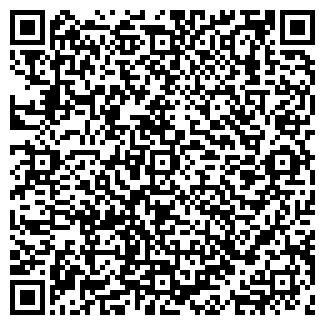 QR-код с контактной информацией организации ШКОЛА № 669
