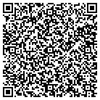 QR-код с контактной информацией организации ШКОЛА № 185