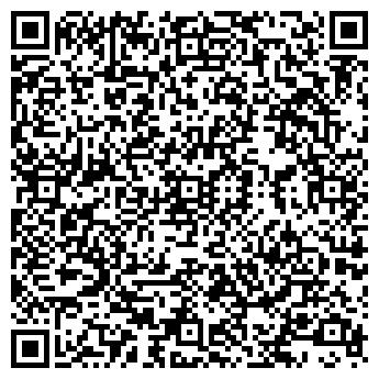 QR-код с контактной информацией организации ШКОЛА № 1223