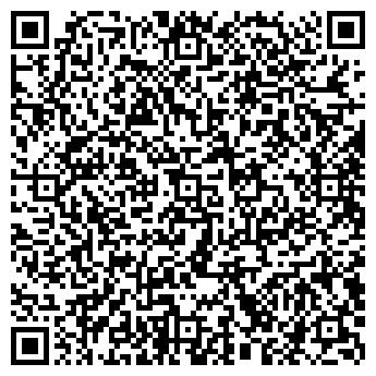 QR-код с контактной информацией организации ЛИНДСТРЕМ