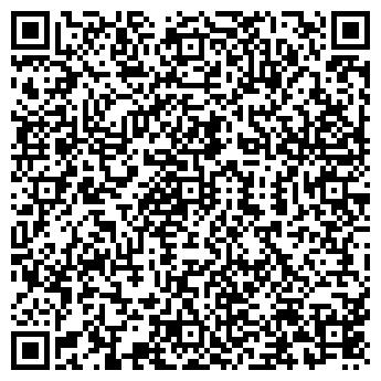 QR-код с контактной информацией организации ТВОЙ СТИЛЬ