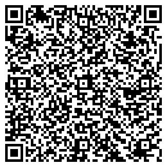 """QR-код с контактной информацией организации """"Ангел"""""""