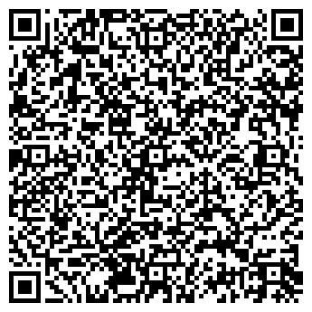QR-код с контактной информацией организации У КАТРИН