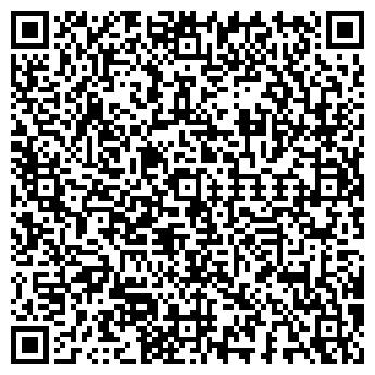 QR-код с контактной информацией организации МЕДПРОФ