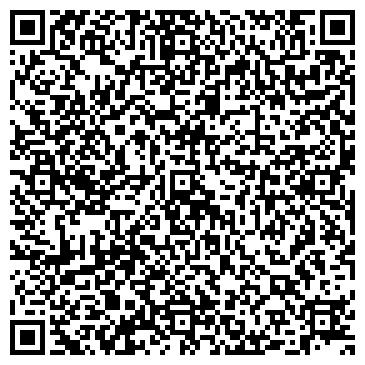 QR-код с контактной информацией организации ООО Фабрика «ЭкоСлип»