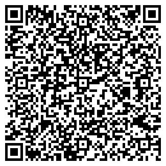 QR-код с контактной информацией организации МУШКА