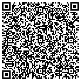 QR-код с контактной информацией организации ANCHANTE