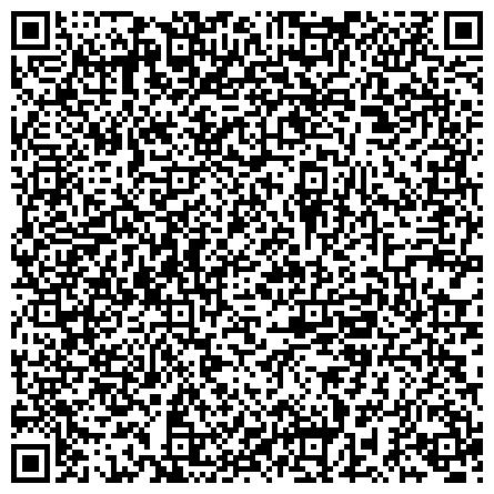 QR-код с контактной информацией организации УПРАВЛЕНИЕ СОЦИАЛЬНОЙ ЗАЩИТЫ НАСЕЛЕНИЯ САО Г. МОСКВЫ