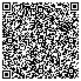 QR-код с контактной информацией организации Нотариус Титаренко Т.Е.