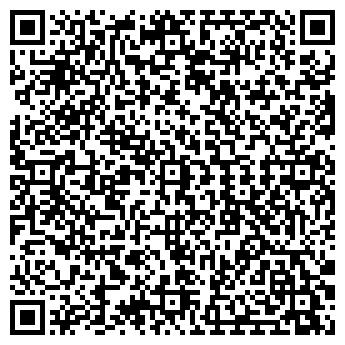 QR-код с контактной информацией организации ПОДУШКИН