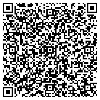 """QR-код с контактной информацией организации """"Инфра"""""""