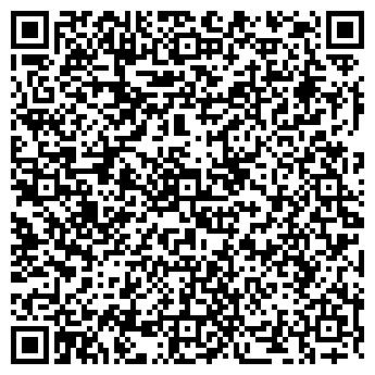 QR-код с контактной информацией организации ДЕТСКИЙ САД № 470