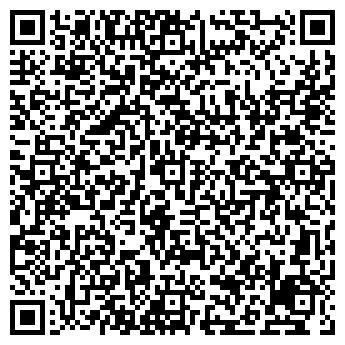 QR-код с контактной информацией организации ДЕТСКИЙ САД № 631