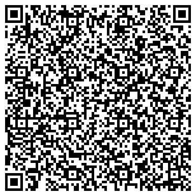 QR-код с контактной информацией организации Т-СПА АЮТТАЙЯ