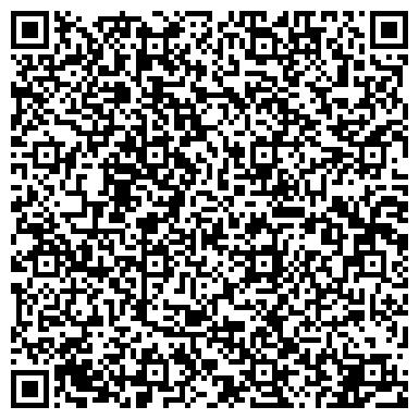 QR-код с контактной информацией организации Детский сад №73,  ГБОУ
