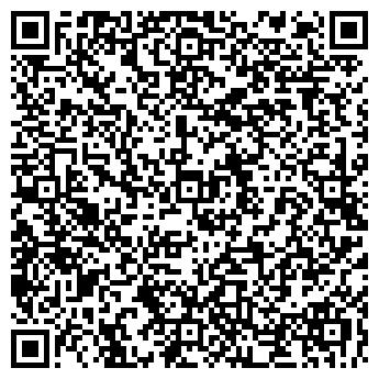 QR-код с контактной информацией организации ДЕТСКИЙ САД № 2213