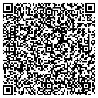 QR-код с контактной информацией организации ДЕТСКИЙ САД № 2394