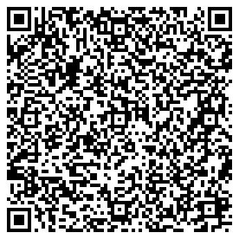 QR-код с контактной информацией организации ГРАН-ЛИ
