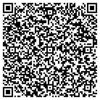 QR-код с контактной информацией организации ЩЕЛКУНЧИК