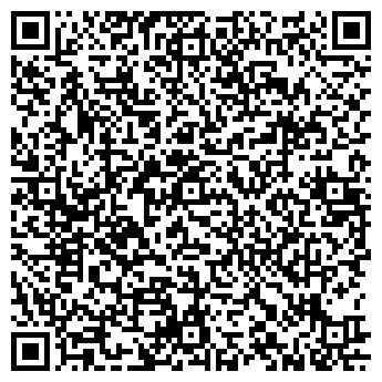 QR-код с контактной информацией организации DENTA HOME