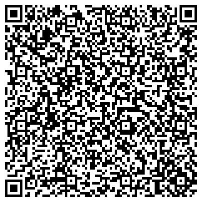 QR-код с контактной информацией организации ООО Пилоты рекламно-производственная компания Иркутск
