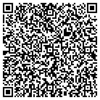 QR-код с контактной информацией организации ЭКСПОДЕНТА