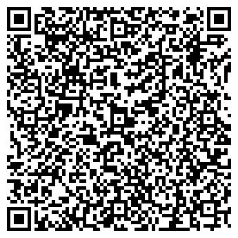 QR-код с контактной информацией организации СМАЙЛ-XXI-СЕНЧУРИ
