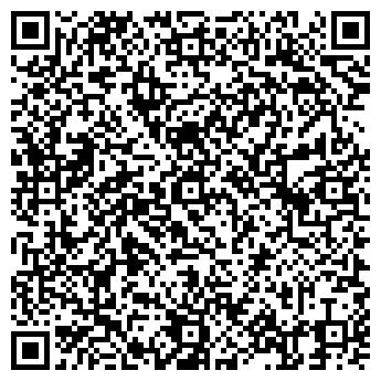 QR-код с контактной информацией организации ООО Рембыттехника