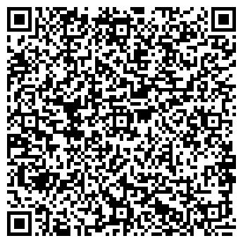 QR-код с контактной информацией организации АВАРИЙКА-С