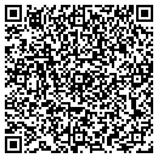 QR-код с контактной информацией организации ЗАО АРС