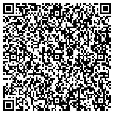 QR-код с контактной информацией организации РекЛайм