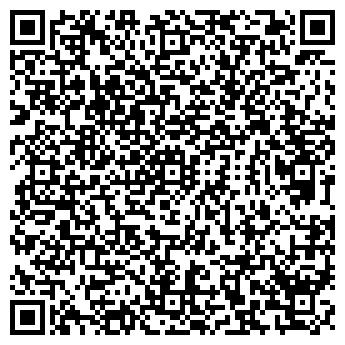 QR-код с контактной информацией организации ООО ЛАКИ БИЗНЕС