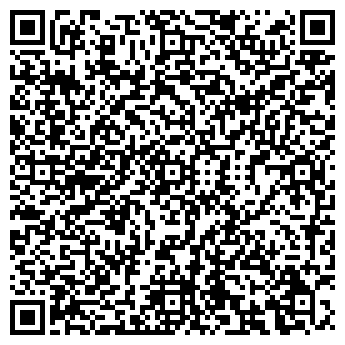 QR-код с контактной информацией организации ГОЛД СТУДИО