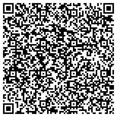QR-код с контактной информацией организации ДЕТСКАЯ ИНФЕКЦИОННАЯ БОЛЬНИЦА № 4