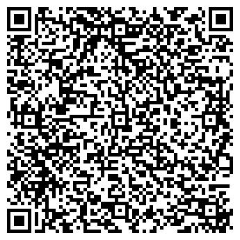QR-код с контактной информацией организации Яркая-Реклама.рф