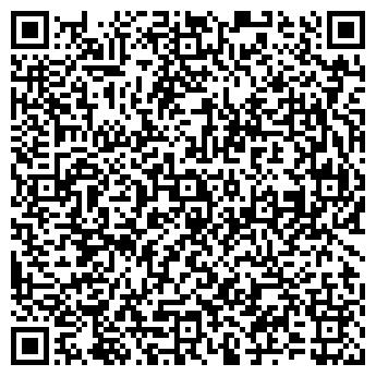QR-код с контактной информацией организации СПЕЦИАЛЬНАЯ ШКОЛА № 1