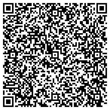 QR-код с контактной информацией организации ООО Афрос