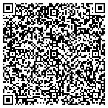 QR-код с контактной информацией организации ДЕТСКИЙ УЧЕБНЫЙ ЦЕНТР