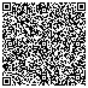 QR-код с контактной информацией организации ООО ИнтерАМИК