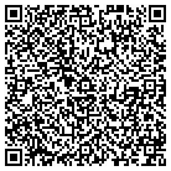 QR-код с контактной информацией организации Автодевайс