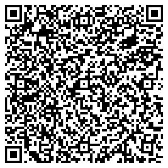 QR-код с контактной информацией организации ОДС № 136