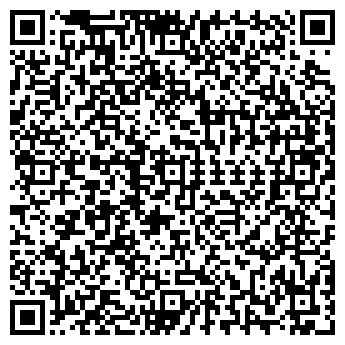 QR-код с контактной информацией организации ОДС № 774