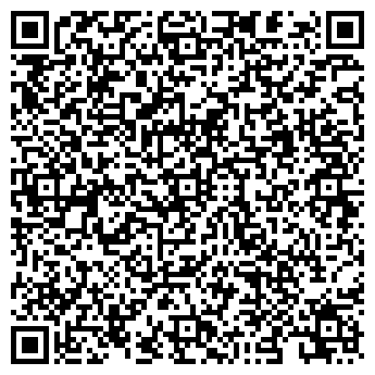 QR-код с контактной информацией организации ОДС - 312