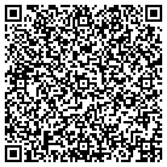 QR-код с контактной информацией организации ОДС - 317