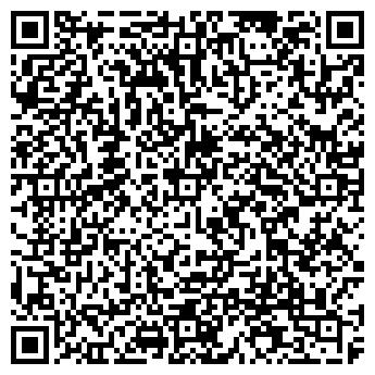 QR-код с контактной информацией организации ОДС - 315